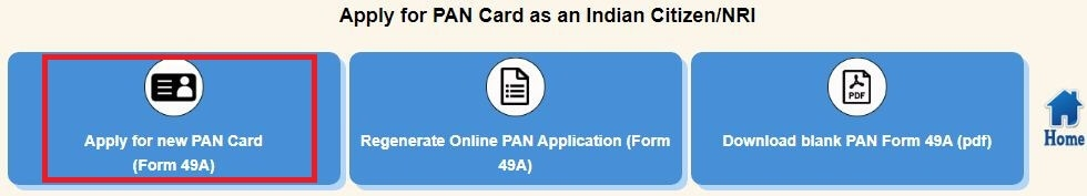Pan card download Form 49