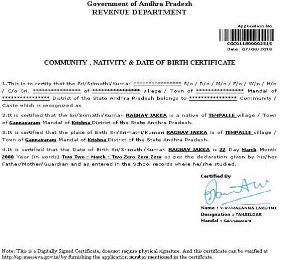 How To Get ST Caste Certificate In Vijayawada?