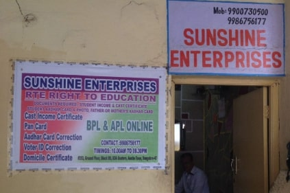 Aadhar card agent in  Austin Town, Bangalore | Sunshine Enterprises