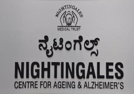 Senior citizen card agent in  Banaswadi, Bangalore | Nightingale Medical Trust