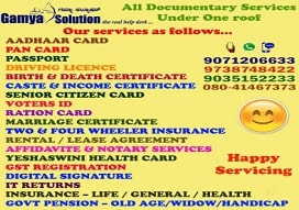 Health insurance agent in  Basavangudi, Bangalore | Gamya Solution