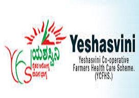 Yeshasvini id cards agent in  Basavanagudi, Bangalore | Yeshasvini Trust - Basavanagudi