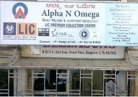 Lic housing loan agent in  Frazer Town, Bangalore | Alpha N Omega