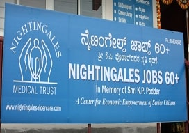 Senior citizen card agent in  Kalasipalya, Bangalore | Nightingales - Kalasipalya