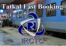 TATKAL TRAIN BOOKING agents in  Electronic City Phase 1,Bangalore | B Raghavendra | Tesz