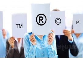 Trademark registration agent in  Ulsoor, Bangalore | Indiastartup.in